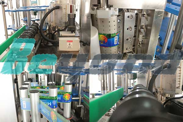 Opp-hot-glue-labeling-machine-beyond.jpg
